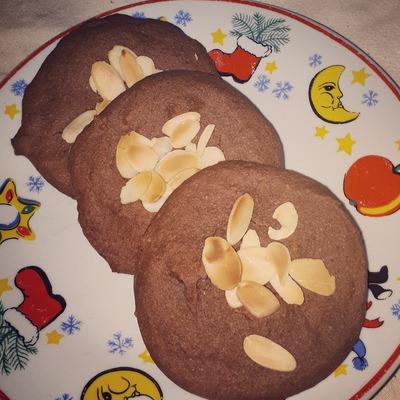 Kekse in Rezept für schnelle Schokokekse